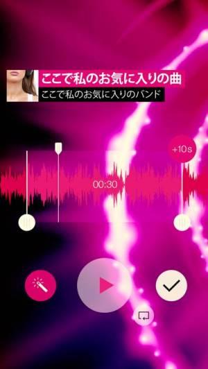 iPhone、iPadアプリ「音楽着メロiPhone用の」のスクリーンショット 2枚目
