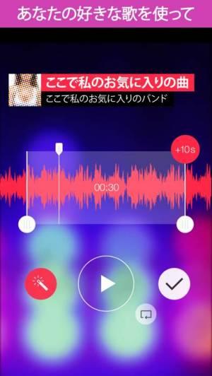 iPhone、iPadアプリ「音楽着メロiPhone用の」のスクリーンショット 4枚目