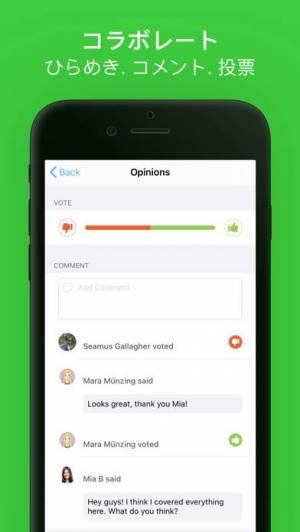 iPhone、iPadアプリ「マインドマッピング - MindMeister」のスクリーンショット 3枚目
