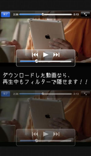 iPhone、iPadアプリ「Privacy Screen Web Browser」のスクリーンショット 3枚目