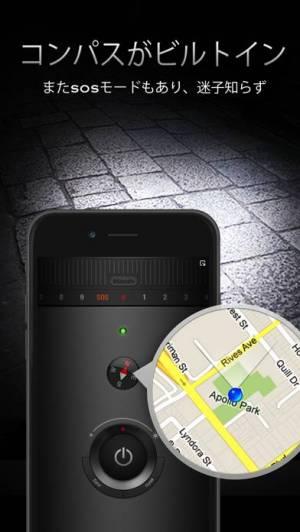 iPhone、iPadアプリ「懐中電灯 Ⓞ」のスクリーンショット 4枚目