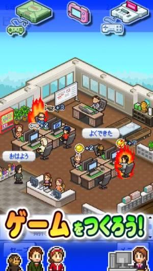 iPhone、iPadアプリ「ゲーム発展国++」のスクリーンショット 1枚目