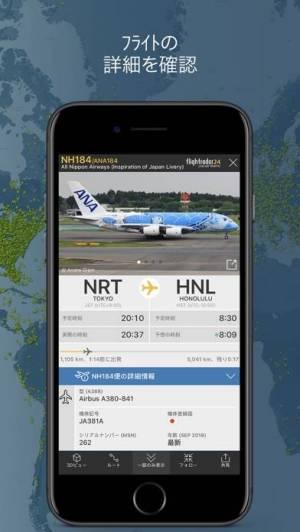 iPhone、iPadアプリ「Flightradar24 | フライトトラッカー」のスクリーンショット 2枚目