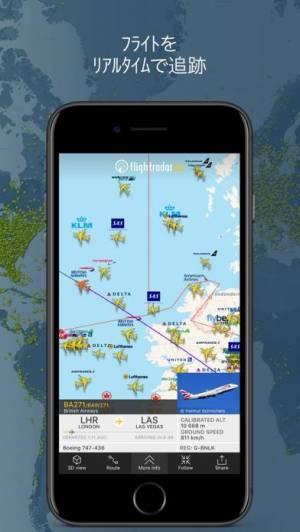 iPhone、iPadアプリ「Flightradar24 | フライトトラッカー」のスクリーンショット 1枚目
