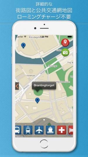 iPhone、iPadアプリ「ストックホルム旅行ガイド スウェーデン」のスクリーンショット 4枚目