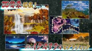 iPhone、iPadアプリ「上海  ~パズルゲーム~」のスクリーンショット 3枚目