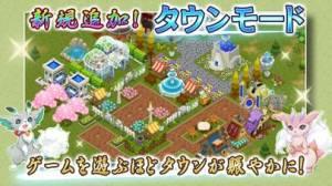 iPhone、iPadアプリ「上海  ~パズルゲーム~」のスクリーンショット 2枚目