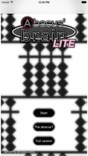 iPhone、iPadアプリ「脳がそろばんLite」のスクリーンショット 1枚目