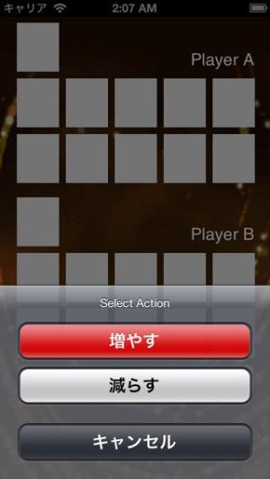 iPhone、iPadアプリ「DuelCalc」のスクリーンショット 4枚目