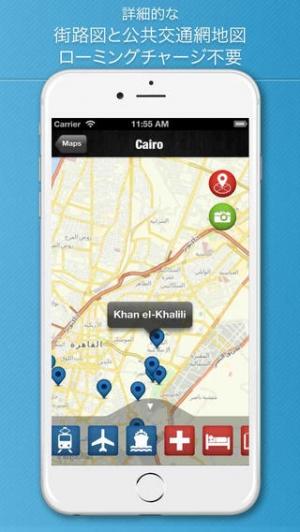 iPhone、iPadアプリ「カイロ旅行ガイド エジプト」のスクリーンショット 4枚目