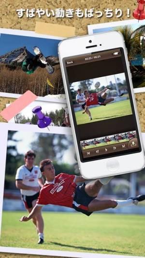 iPhone、iPadアプリ「動画から瞬間を切り出す「MovieToImage」」のスクリーンショット 2枚目