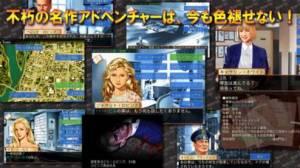 iPhone、iPadアプリ「マーダー・クラブ【チャレンジ】」のスクリーンショット 5枚目