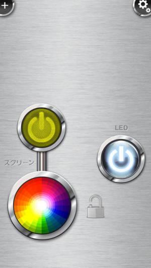 iPhone、iPadアプリ「LED 懐中電灯 HD+」のスクリーンショット 1枚目