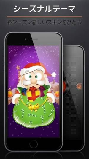 iPhone、iPadアプリ「iTorchフラッシュライト」のスクリーンショット 4枚目
