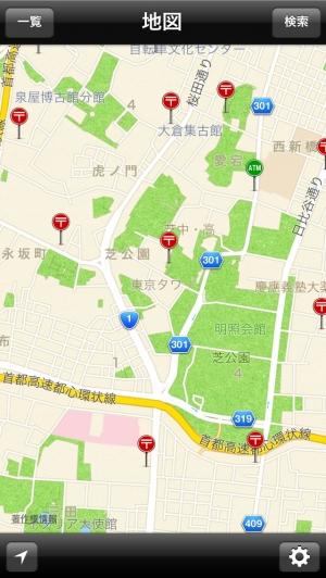 iPhone、iPadアプリ「郵便局ナビ」のスクリーンショット 1枚目