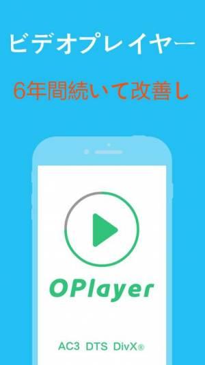 iPhone、iPadアプリ「OPlayer Lite - プレイヤー」のスクリーンショット 1枚目