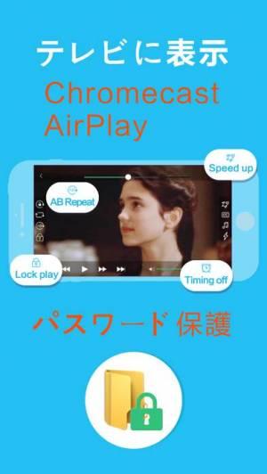 iPhone、iPadアプリ「OPlayer Lite - プレイヤー」のスクリーンショット 5枚目