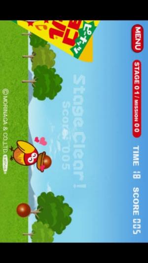 iPhone、iPadアプリ「キョロちゃんズアプリ」のスクリーンショット 4枚目