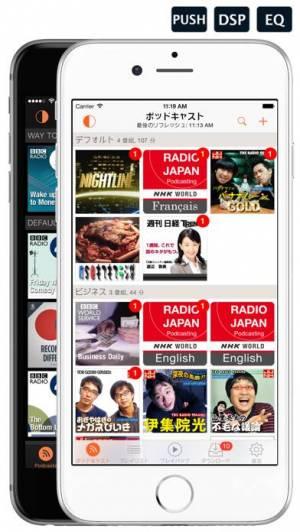 iPhone、iPadアプリ「RSSRadio」のスクリーンショット 1枚目