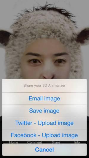 iPhone、iPadアプリ「草食男子スカウター」のスクリーンショット 4枚目