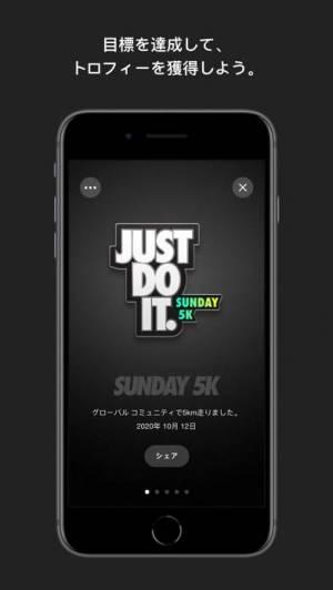 iPhone、iPadアプリ「Nike Run Club」のスクリーンショット 4枚目