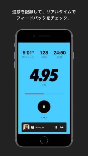 iPhone、iPadアプリ「Nike Run Club」のスクリーンショット 2枚目