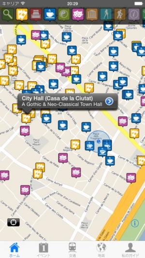 iPhone、iPadアプリ「バルセロナ 旅行ガイド」のスクリーンショット 1枚目
