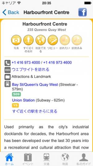 iPhone、iPadアプリ「トロント 旅行ガイド」のスクリーンショット 5枚目