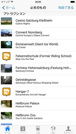 iPhone、iPadアプリ「ザルツブルク 旅行ガイド」のスクリーンショット 4枚目