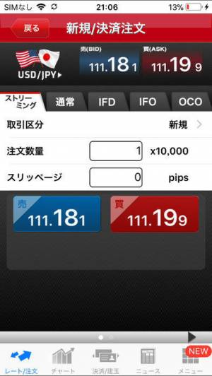 iPhone、iPadアプリ「野村FX」のスクリーンショット 3枚目