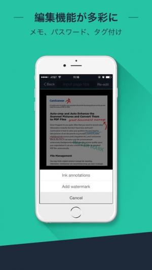 iPhone、iPadアプリ「CamScanner+」のスクリーンショット 2枚目