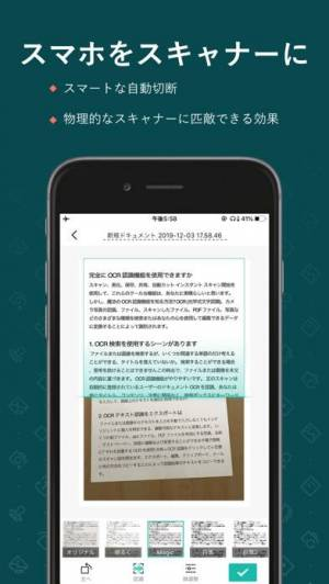 スキャン pdf 翻訳 無料