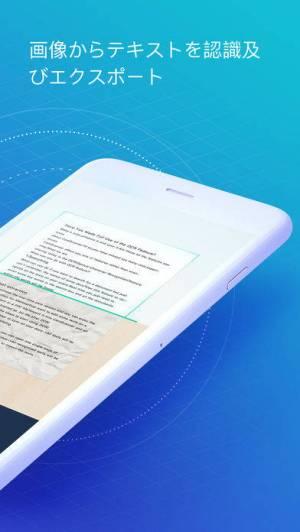 iPhone、iPadアプリ「CamScanner|文書スキャン & ファックス」のスクリーンショット 5枚目