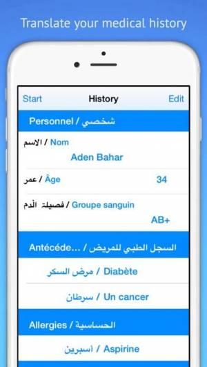 iPhone、iPadアプリ「医療相談トランスレーター 音声サポート付き」のスクリーンショット 5枚目