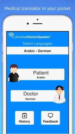iPhone、iPadアプリ「医療相談トランスレーター 音声サポート付き」のスクリーンショット 1枚目