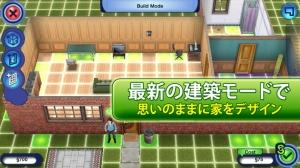 iPhone、iPadアプリ「The Sims 3 Ambitions」のスクリーンショット 2枚目