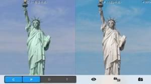 iPhone、iPadアプリ「色のシミュレータ」のスクリーンショット 3枚目