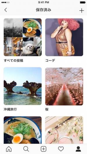 iPhone、iPadアプリ「Instagram」のスクリーンショット 3枚目