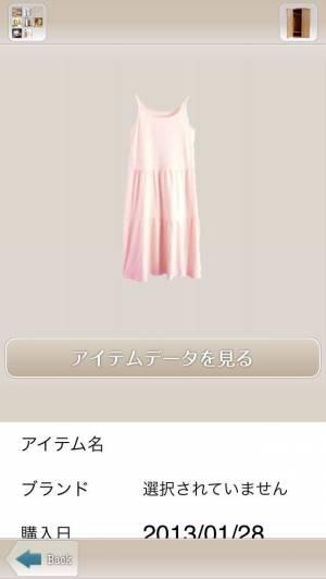 iPhone、iPadアプリ「マイ コーデ 〜My coordinate〜」のスクリーンショット 3枚目