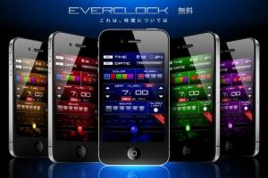 iPhone、iPadアプリ「目覚まし時計。クロック  : EverclockFree」のスクリーンショット 1枚目