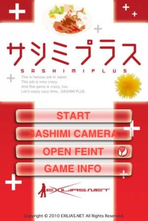 iPhone、iPadアプリ「サシミプラス」のスクリーンショット 1枚目