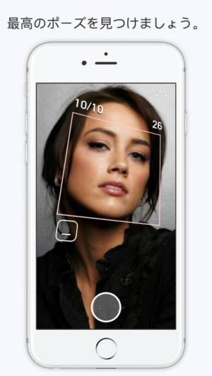 iPhone、iPadアプリ「PhotoAge Live - How Old Do You Really Look?」のスクリーンショット 1枚目