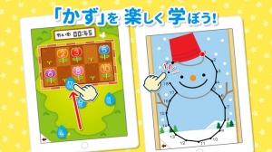iPhone、iPadアプリ「知育ゲーム遊び放題!ワオっち!ランド」のスクリーンショット 3枚目