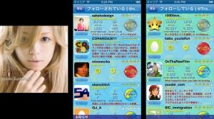 iPhone、iPadアプリ「フォローワークス : NO.1ツイッター相互フォロー管理アプリ」のスクリーンショット 4枚目