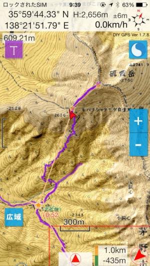 iPhone、iPadアプリ「DIY GPS 【登山用GPSアプリ】」のスクリーンショット 3枚目