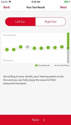 iPhone、iPadアプリ「Signia Hearing Test」のスクリーンショット 3枚目