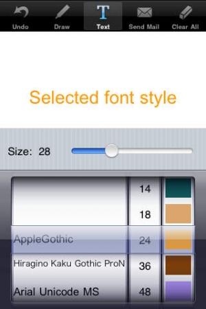iPhone、iPadアプリ「手描きメール」のスクリーンショット 5枚目
