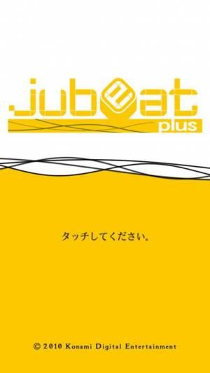 iPhone、iPadアプリ「jubeat plus」のスクリーンショット 1枚目