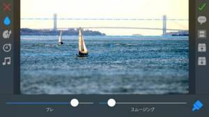 iPhone、iPadアプリ「TiltShift Video - 映画や写真にミニチュア効果」のスクリーンショット 4枚目