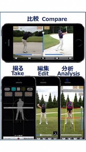 iPhone、iPadアプリ「Best Swing - ベストスイング」のスクリーンショット 2枚目